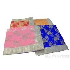 Rumala Sahib Double Emboss Flower Patch Pattern and Dimond Shape Designer Heavy Lace Cotton Color Royal Blue, Light Pink, Light Yellow, Golden