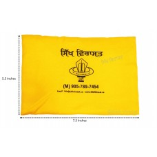 Gutka Or Pothi Sahib Gurbani Nitnem cover Handy Cushion Velcro Cover - Small Color -Yellow/Blue Size -7.5 X 5.5 inches