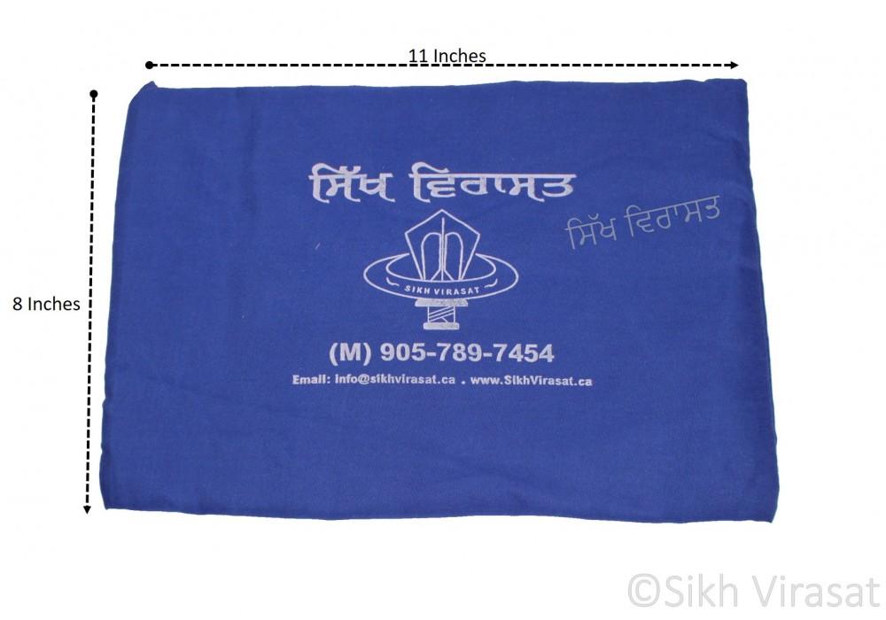 Gutka Or Pothi Sahib Gurbani Nitnem Steek Gutka Cover Handy Cushion Velcro Cover Medium Color Yellow/Blue Size 11 X 8 inches