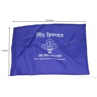 Gutka Or Pothi Sahib Gurbani Sundar Gutka Cover Handy Cushion Gutka Velcro Cover Medium Color Yellow/Blue Size 10 X 7 inches