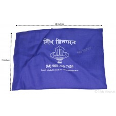Gutka Or Pothi Sahib Gurbani Sundar Gutka Cover Handy Cushion Gutka Velcro Cover Medium Color Yellow/Blue Size 10 X 7 inches