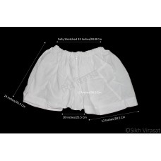 Kachehra or Kacchera or Kachera No.11 Cotton Elastic Waist Size 30 - 36 Inches Color White