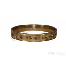 Kara Or Kada Designer Brass (Punjabi: Pittal) Gold Engraved Size 7.6