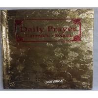 Daily Prayer English Pothi Sahib (Gurmukhi- Roman) (Size - 5 X 8 Inches)
