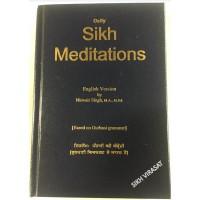 Daily Sikh Meditations Pothi Sahib (Gurmukhi- Roman) (Size - 5 X 8 Inches)