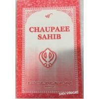 Chaupai/Chaupaee Sahib English Gutka or Pothi Sahib (Gurmukhi- Roman) (Size- 5 X 7 inches)