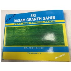 Tika or Teeka Sri Dasam Granth Sahib Ji English translation by Dr. Jodh Singh 2 vol.