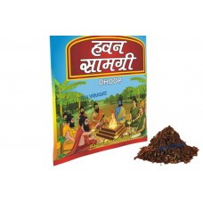 HAWAN SAMAGRI Yagya Pujan Havan/Hawan Worship Puja Pooja Samagri,500gm Natural Herbal