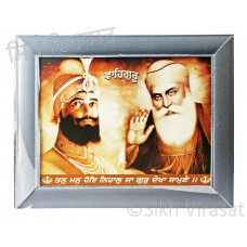 Shri Guru Gobind Singh Ji and Shri Guru Nanak Dev Ji Brown Photo Frame Size 12 X 16