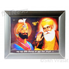 Shri Guru Gobind Singh Ji and Shri Guru Nanak Dev Ji Colored Photo Frame Size 12 X 16