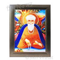 Shri Guru Nanak Dev Ji Nanaksar Colored Photo Size 12 X 16