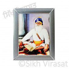 Shaheed Baba Deep Singh Ji Colored Photo Size 12 X 16