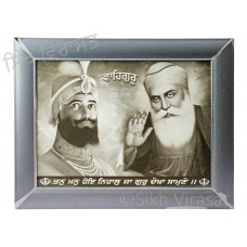 Shri Guru Gobind Singh Ji and Shri Guru Nanak Dev Ji Black & White Photo Frame Size 12 X 16