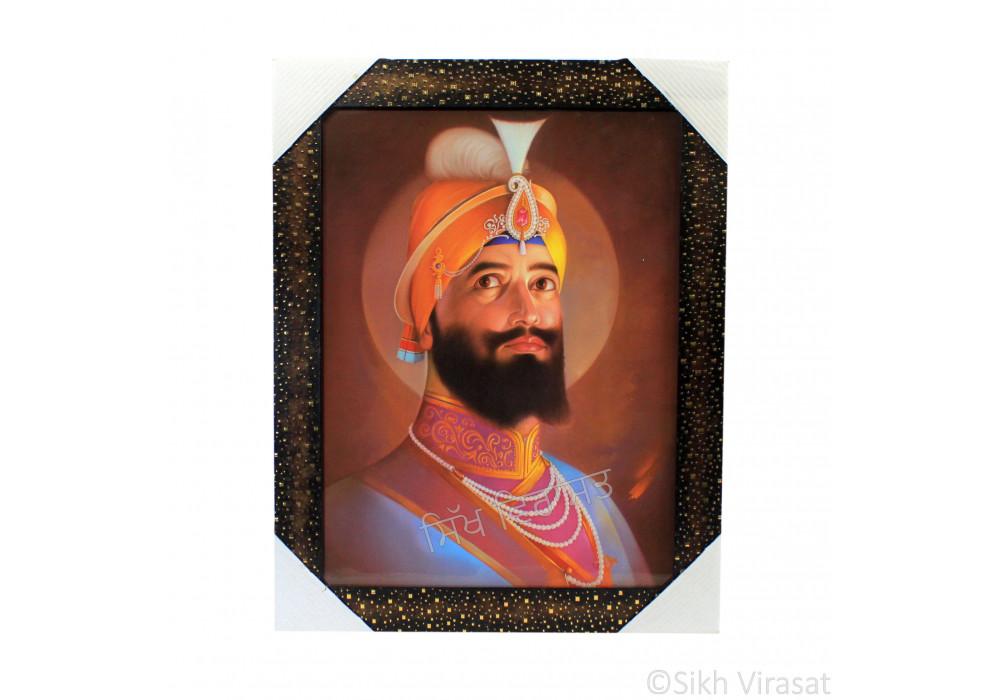 Shri Guru Gobind Singh Ji Colored Photo, Wooden Frame with Attractive golden pattern, Size – 12x16