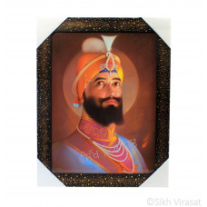 Shri Guru Gobind Singh Ji Colored Photo, Wooden Frame with Attractive golden pattern, Size – 12x16