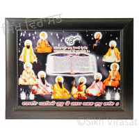 Ten Gurus or Das Guru Sahiben Darshan Parsiye With Mool Mantra and Gurbani Granth Colored Photo Size 12 X 16