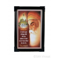 Shri Guru Nanak Dev Ji with Quote & The Golden Temple Colored Photo, Wooden Frame with matte finish and golden outlines, Size – 12x18