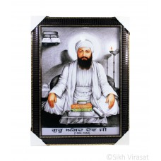 Shri Guru Angad Dev Ji Colored Photo, Wooden Frame with lined pattern and golden borders, Size – 17x23