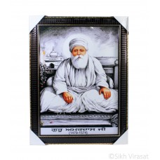 Shri Guru Amardas Ji Colored Photo, Wooden Frame with lined pattern and golden borders, Size – 17x23