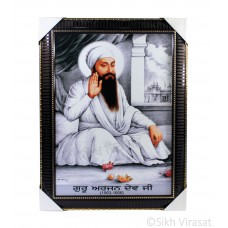 Shri Guru Arjan Dev Ji Colored Photo, Wooden Frame with lined pattern and golden borders, Size – 17x23