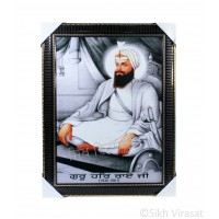 Shri Guru Har Rai Ji Colored Photo, Wooden Frame with lined pattern and golden borders, Size – 17x23