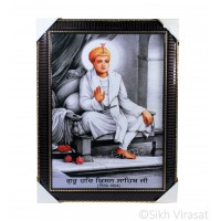 Shri Guru Harkrishan Ji Colored Photo, Wooden Frame with lined pattern and golden borders, Size – 17x23