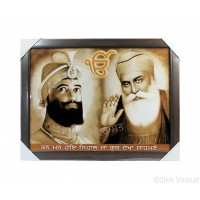 Shri Guru Nanak Dev Ji & Shri Guru Gobind Singh Ji Sepia Photo with a quote, Wooden Frame with smooth matte finish, Size – 17x23