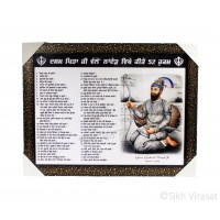 Shri Guru Gobind Singh Ji's Hukamnama (52 Teachings) Colored Photo, Wooden Frame with attractive pattern, Size – 17x23