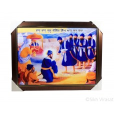 Amrit Sanchar Colored Photo Guru Gobind Singh Ji and Panj Pyare, Wooden Frame with golden lining, Size – 17x23