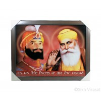 Shri Guru Nanak Dev Ji & Shri Guru Gobind Singh Ji colored Photo with a quote, Wooden Frame with smooth matte finish, Size – 17x23