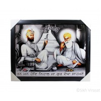 Shri Guru Nanak Dev Ji & Shri Guru Gobind Singh Ji Pencil Sketch semi-colored Photo with a quote, Wooden Frame with smooth matte finish, Size – 17x23