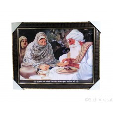 Baba Budha Sahib Ji Colored Photo, Wooden Frame with line pattern and golden outlines, Size – 17x23
