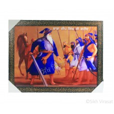 Baba Deep Singh Ji Shaheed Colored Photo, Wooden Frame with attractive pattern, Size – 17x23