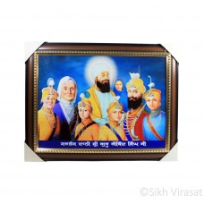 Dashmesh Guru Family Photo, Wooden Frame with Golden Lining, Size – 17x23