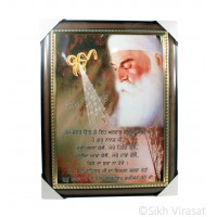 Shri Guru Nanak Dev Ji Photo with a quote, Wooden Frame with Golden Lining, Size – 17x23