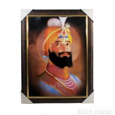 Shri Guru Gobind Singh Ji Colored Photo, Wooden Frame with Pattern & Golden Lining, Size – 17x23