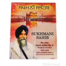 Sukhmani Sahib Singh Sahib Paath - Giani Jaswinder Singh Ji Head Granthi Sri Darbar Sahib ACD