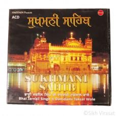 Sukhmani Sahib Paath by Bhai Jarnail Singh Ji Damdami Taksal Wale ACD