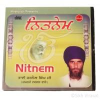 Nitnem Path by Bhai Jarnail Singh Ji (Damdami Taksal Wale) ACD