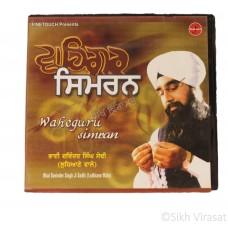 Waheguru Simaran Kirtan by Bhai Davinder Singh Ji Sodhi (Ludhiane Wale) ACD