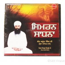 Simran Sadhna Kirtan by Sant Anoop Singh Ji Album ACD