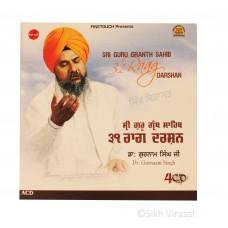 Sri Guru Granth Sahib Ji 31 Raag Darshan Gurbani Kirtan By Dr. Gurnaam Singh ACD