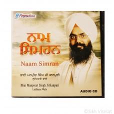 Naam Simran Kirtan By Bhai Manpreet Singh Ji Kanpuri (Ludhiane Wale) ACD