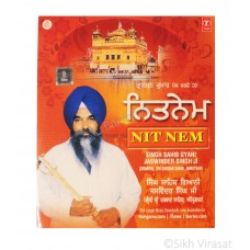 Nitnem Path by Singh Sahib Gyani Jaswinder Singh Ji ACD