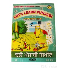 Let's Learn Punjabi An Animation Film DVD
