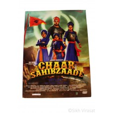 Chaar Sahibzaade Heroes The World Must Know Animated Movie Sikh Movie DVD