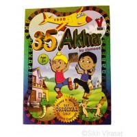 35 Akhar - Learning Gurmukhi/Punjabi - The Way Never Done Before DVD