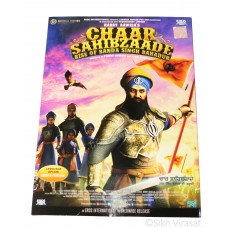 Chaar Sahibzaade- Rise Of Banda Singh Bahadur Animated Movie Sikh Movie DVD