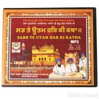 Sabh Te Utam Har Ki Katha By Sant Giani Gurbachan Singh Ji Khalsa Volume 1 To 15 MP3