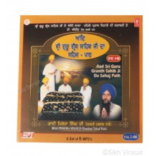 Aad Sri Guru Granth Sahib Ji Da Sahaj Path Volume 1 To 66 MP3
